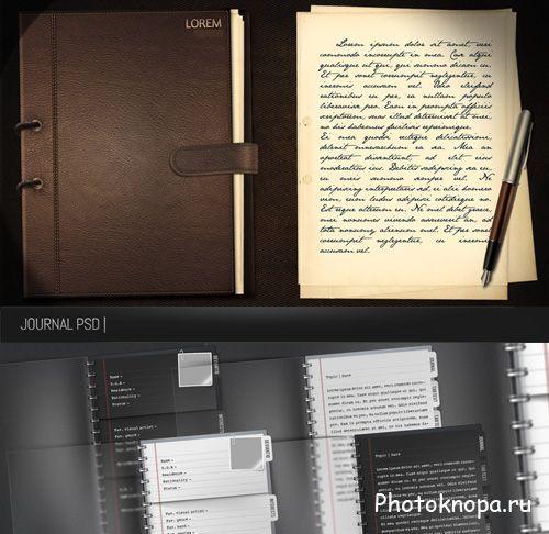 Оригинальные ежедневники, блокноты