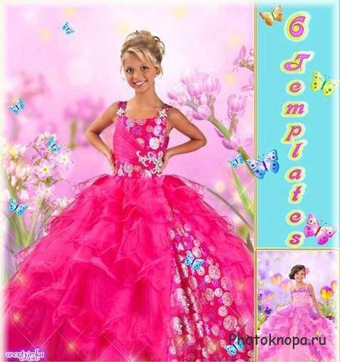 Платья для девочек длинные платья
