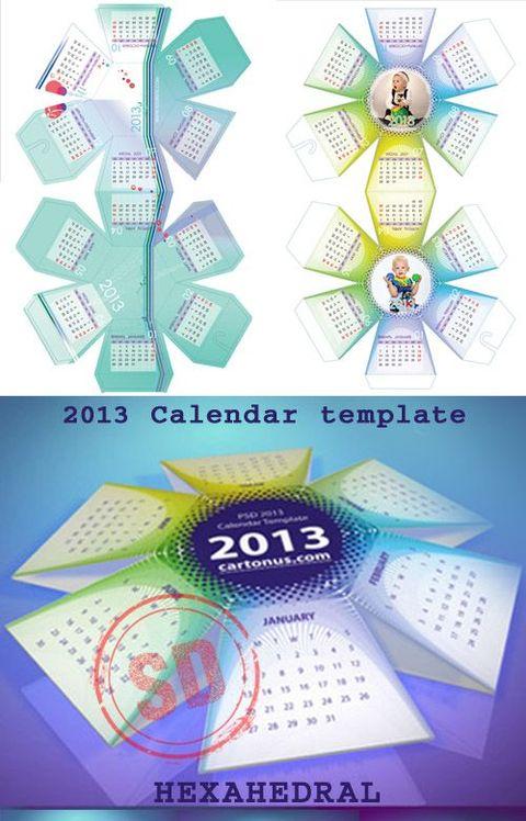Календарь бумажный 2012 на стол