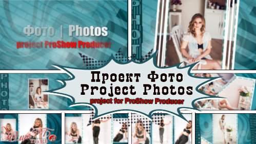 Проект для ProShow Producer - Фото