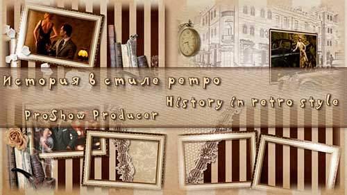 Проект для ProShow Producer - История в стиле ретро