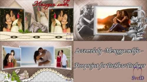 Проект для ProShow Producer - Мелодия любви