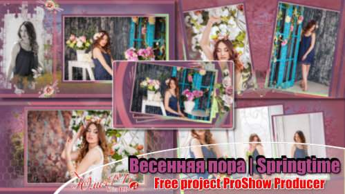 Проект для ProShow Producer - Весенняя пора