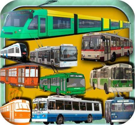 Png без фона - Трамваи и троллейбусы