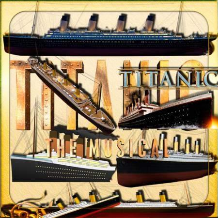 Прозрачные клипарты для фотошопа - Titanik