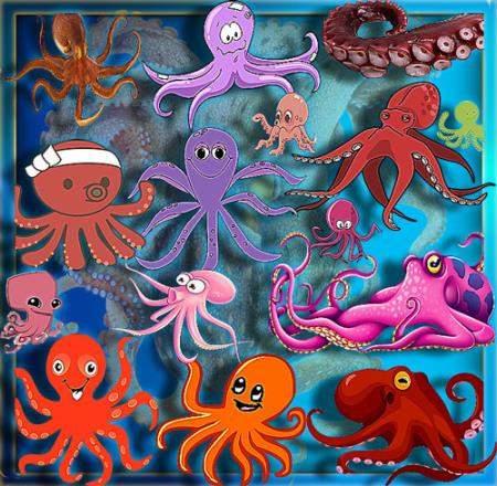 Клипарты без фона - Веселые осьминоги
