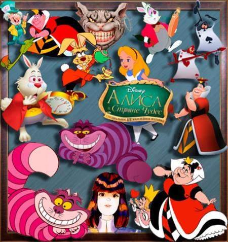 Png клипарты - Алиса в стране чудес