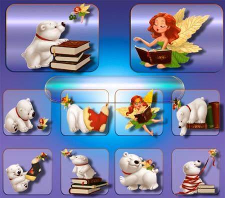 Картинки на прозрачном фоне - Белый медведь и фея