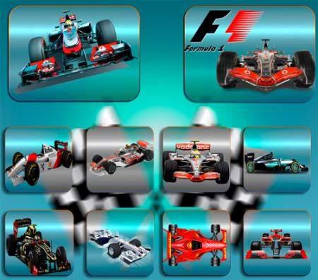 Png клипарты для фоторамки - Formula 1